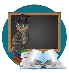 Wise owl2 vector