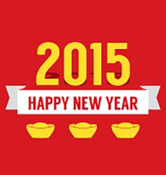 2015 chinese new year card vector