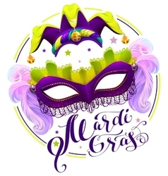 Mardi Gras lettering text Purple carnival mask vector image