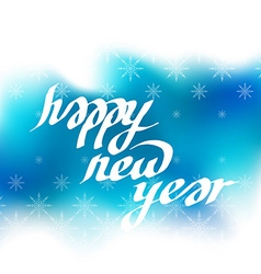 New year greeting card with lettering blur vector