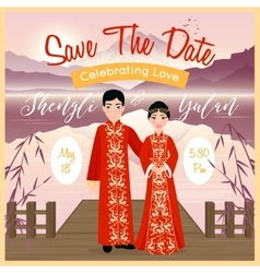 Chinese Wedding Couple Poster vector image vector image