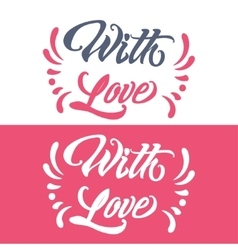 Romantic phrase for valentine day vector