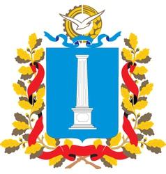 Ulyanosvsk Oblast vector image vector image