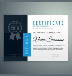 Modern diploma certificate design vector