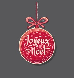 Holiday background christmas card joyeux noel vector