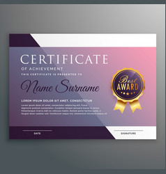 Certificate template with award symbol vector