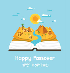 Passover story haggadah book with egypt landscape vector