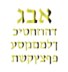 Golden hebrew alphabet vector