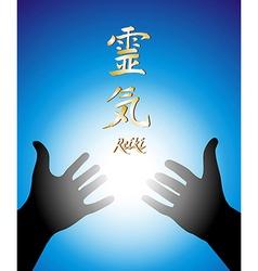 Healing reiki hands vector