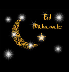 Crescent with the stars inscription eid mubarak vector