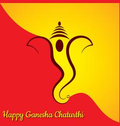 ganesha chaturthi utsav greeting card vector image