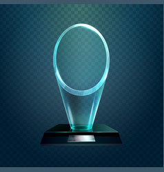 Conic sport trophy or glassware prize vector