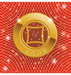 Chinas ancient gold coins vector