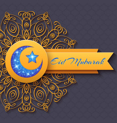 Colorful greeting card eid mubarak vector