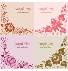 Flowers on a beige background vector