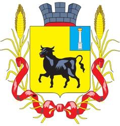 Syzran City vector image