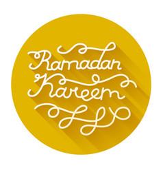handwritten congratulation on ramadan vector image
