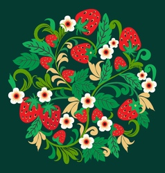 Khokhloma pattern strawberries and flower vector image