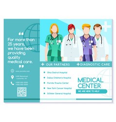 trifold brochure medical clinic hospital blue vector image vector image
