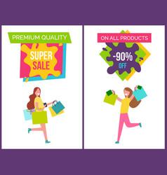premium quality and super sale vector image