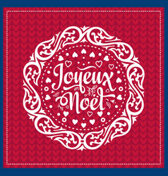 winter background christmas card joyeux noel vector image vector image