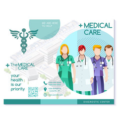 Trifold brochure medical clinic hospital template vector