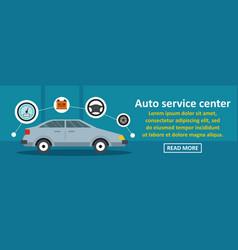 auto service center banner horizontal concept vector image