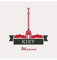 Maidan Nezalezhnosti Kiev vector image vector image