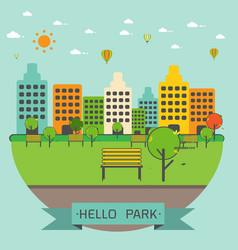 Public park in the city vector