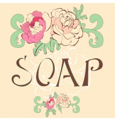 Inscription soap vector