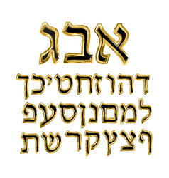 Gold alphabet hebrew the font of the golden letter vector