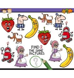Task for preschool children vector