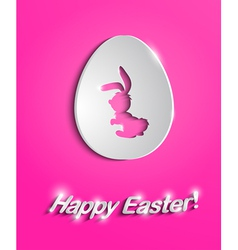 Easter egg with bunny silhouette vector