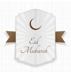 Eid mubarak realistic festive label vector