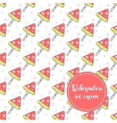 Ice creams pattern vector