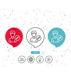 edit user line icon male profile sign vector image vector image