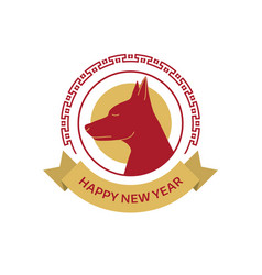 happy new year year of the dog vintage holiday vector image vector image