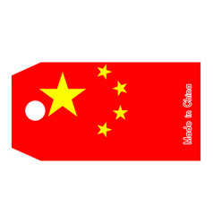 China flag on price tag with word vector