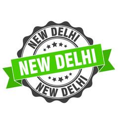 New delhi round ribbon seal vector
