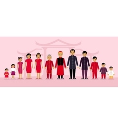 Chinese family people design flat vector
