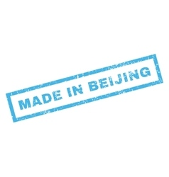Made in beijing rubber stamp vector