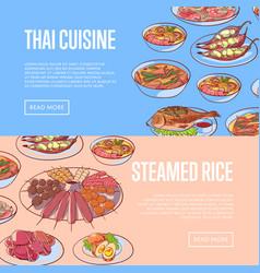 Thai cuisine restaurant flyers with asian dishes vector