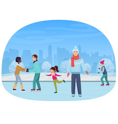 The people skating on an open-air rink in the vector