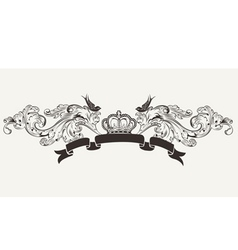 Royal High Ornate Text Banner vector image
