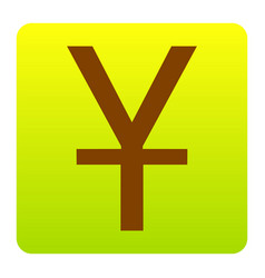 Chinese yuan sign brown icon at green vector