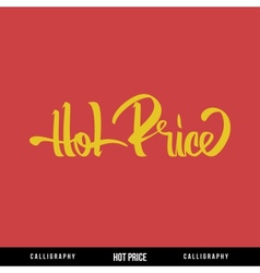 HOT PRICE Lettering vector image