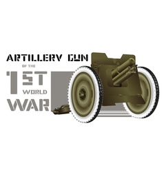 Drawing guns of world war i vector