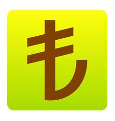 turkiey lira sign  brown icon at green vector image