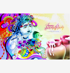 Happy janmashtami indian festival design vector