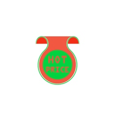 Price Icon vector image